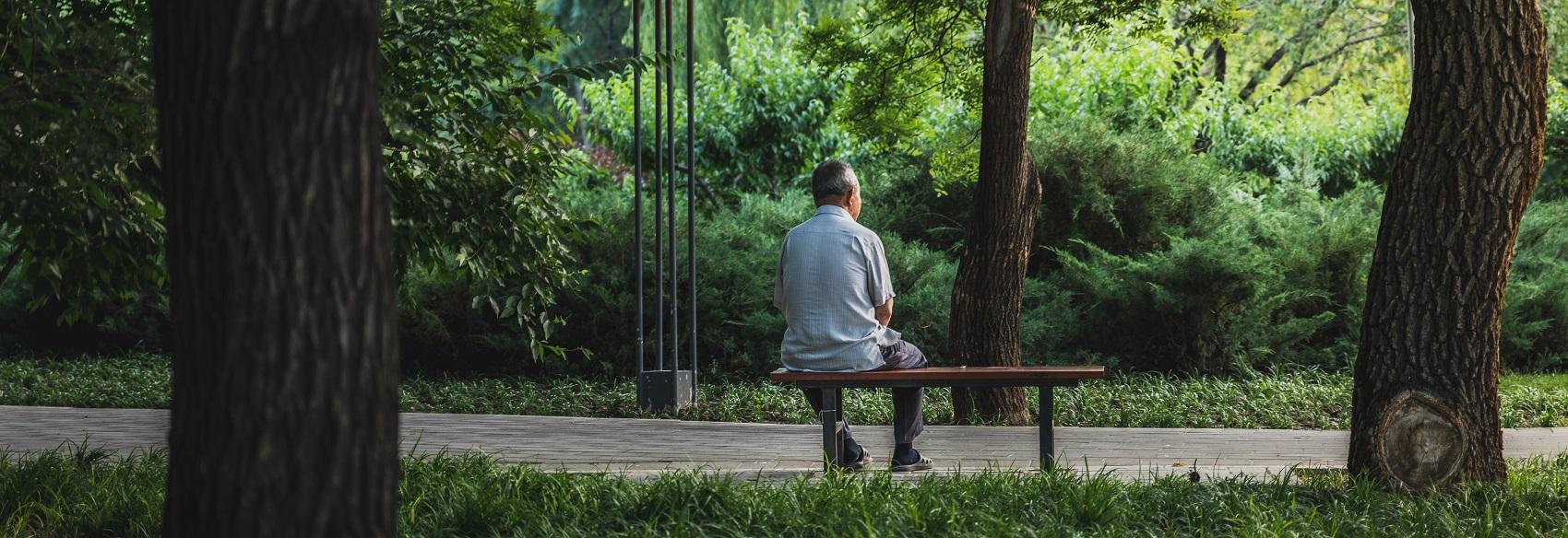 Если хотите расслабиться, отправляйтесь в китайский парк