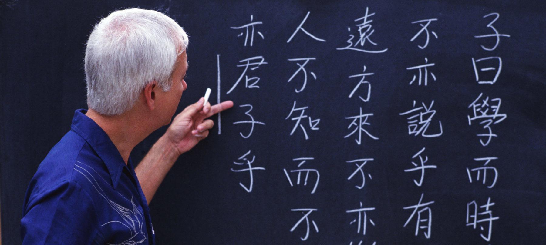 Изучение китайского языка с нуля