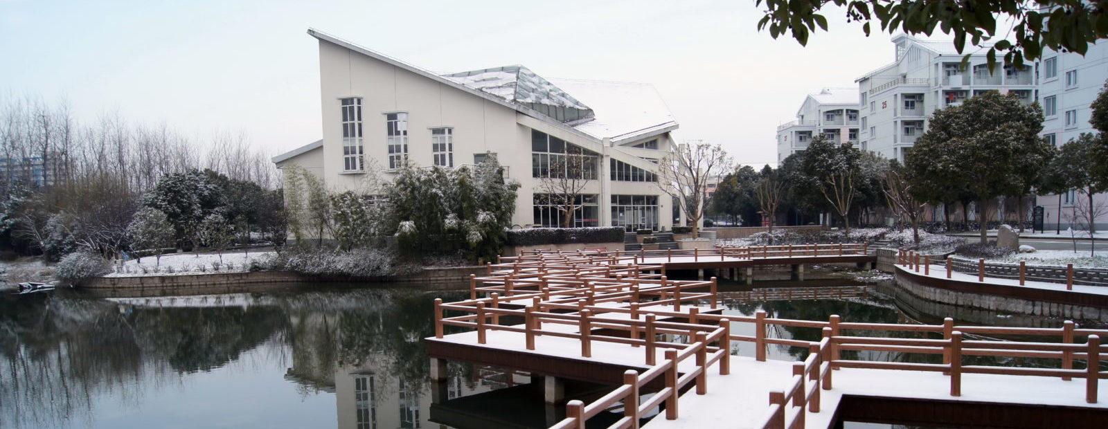 Шанхайский транспортный университет - центр стартапов и промышленных инноваций
