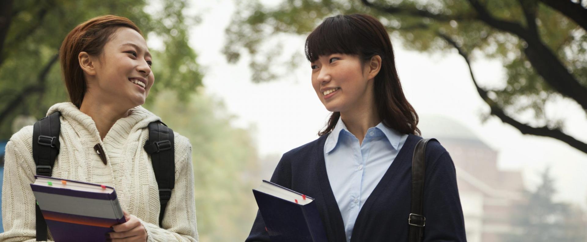 Университеты с изучением китайского языка в Китае