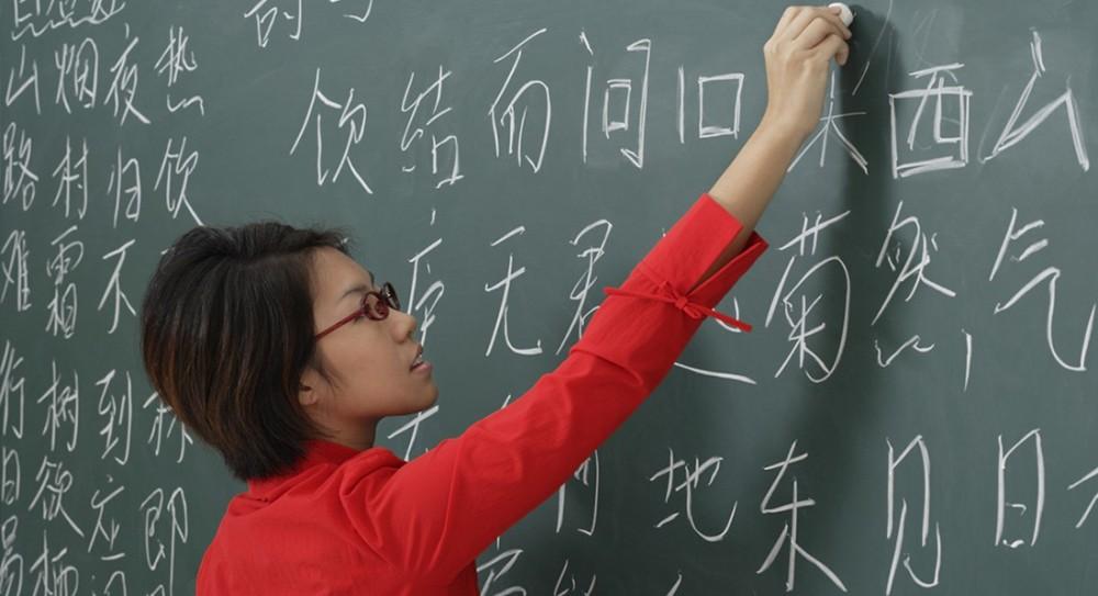 Образование в Китае - особенности системы дошкольного и высшего ...