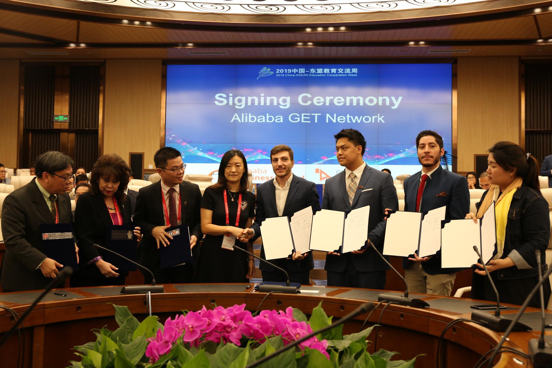 CCN стал официальным провайдером Alibaba GET