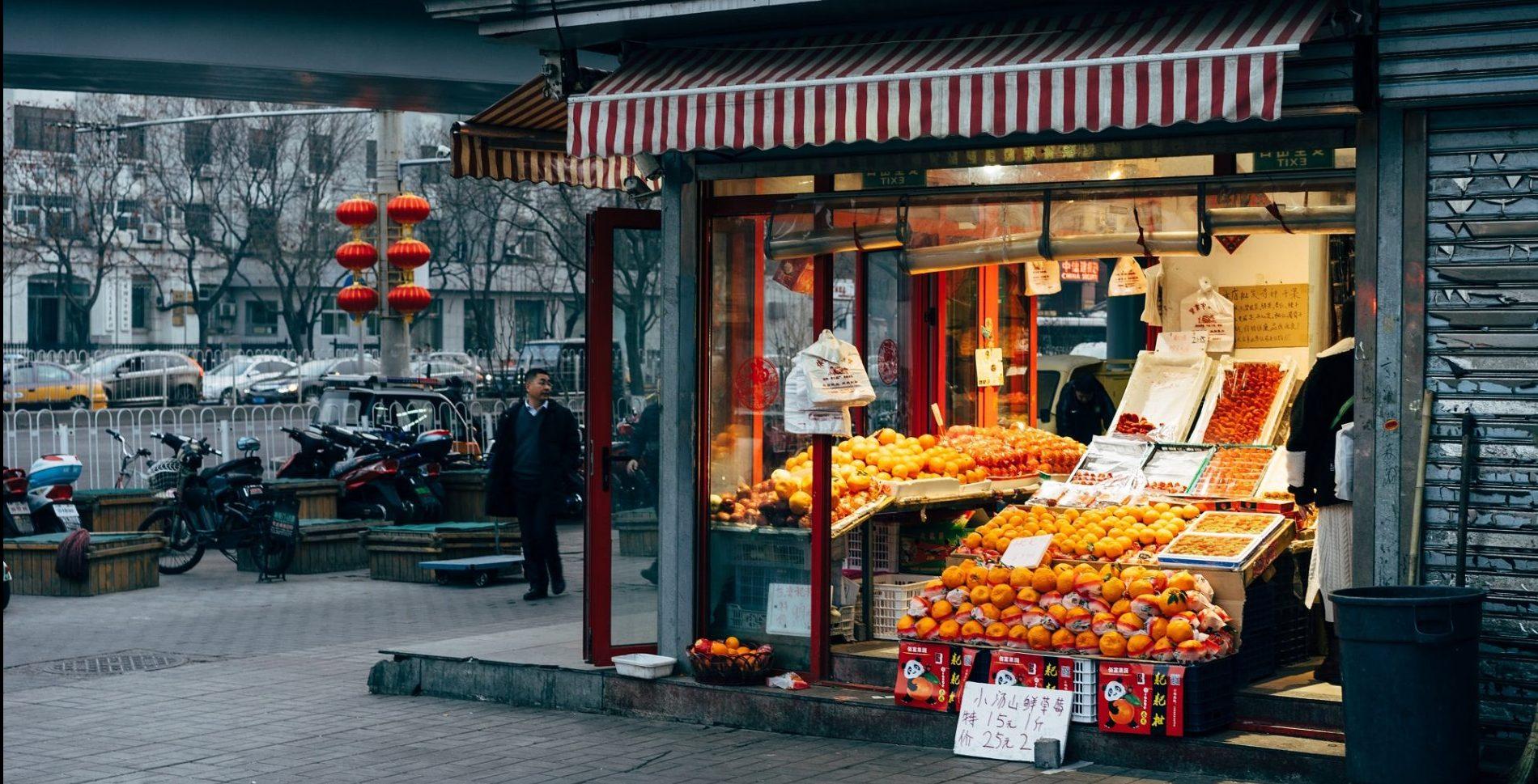Если будете в Китае, сходите на рынок (не ради еды, так хоть ради развлечения)