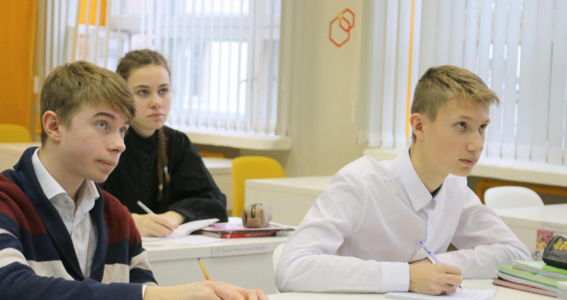 Профильное образование в школе