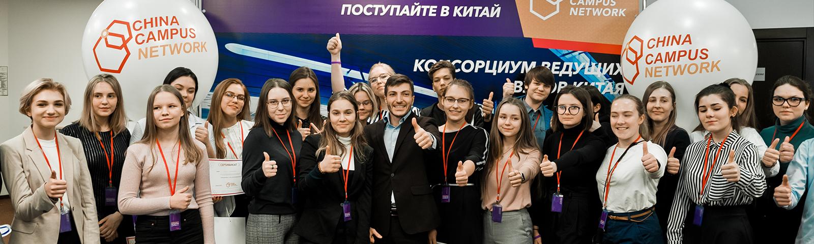 1100 российских школьников приняли участие в Олимпиаде по языку, экономике и культуре Китая