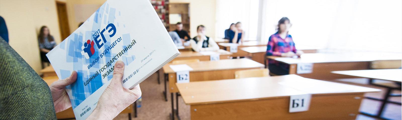 Пробный ЕГЭ в профильном классе CCN