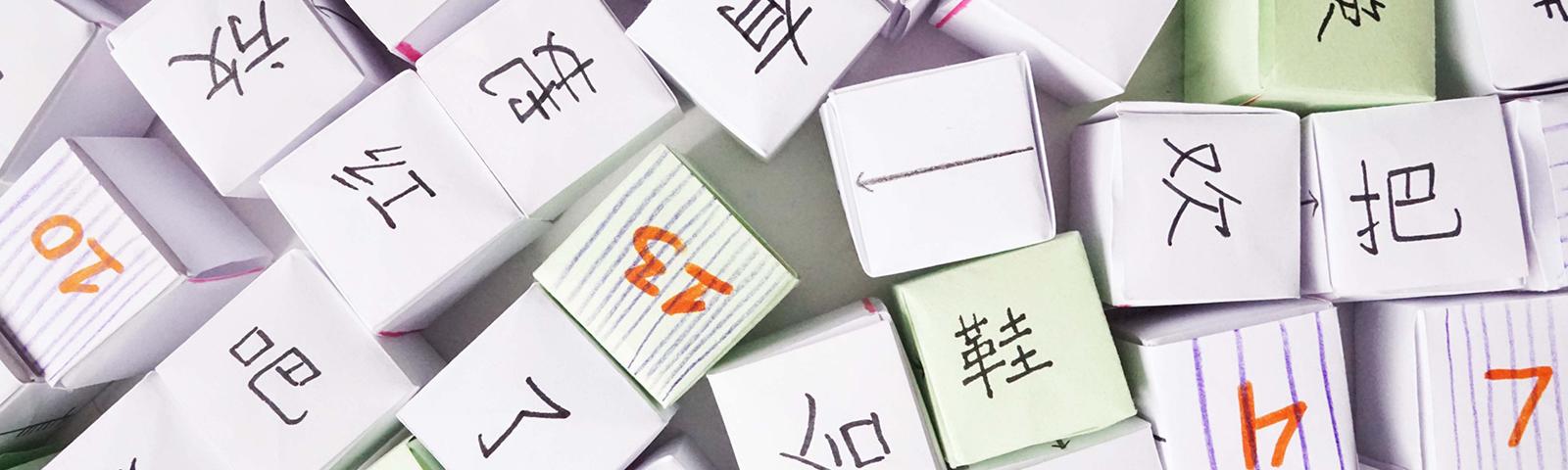 Как понять, подходит ли вам изучение китайского языка
